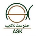 مصنع عسك ASK للأنابيب الحرارية