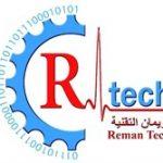 مؤسسة ريمان التقنية