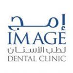 مركز إمج لطب الأسنان