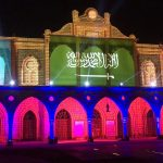 مهرجان اضواء المدينة