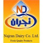 نجران -طريق الملك عبد العزيز – الصناعية - ص ب 305