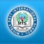 مدارس الشرق الاوسط العالمية