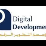 مؤسسة التطوير الرقمي