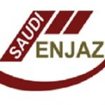 مؤسسة انجاز السعودية للتخليص الجمركي والنقليات
