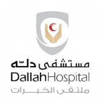 مستشفى-دلة