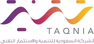 """الشركة السعودية للتنمية والاستثمار التقني """"تقنية"""""""