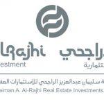 شركة-الراجحي-الاستثمارية