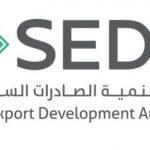 الصادرات-السعودية