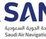 شركة-خدمات-الملاحة-الجوية-السعودية