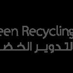 انظمة التدوير الخضراء