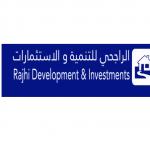 الراجحي للتنمية والاستثمار
