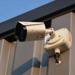 منتجاتنا - كاميرات المراقبة