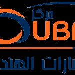 مركز دبي للإستشارات الهندسية